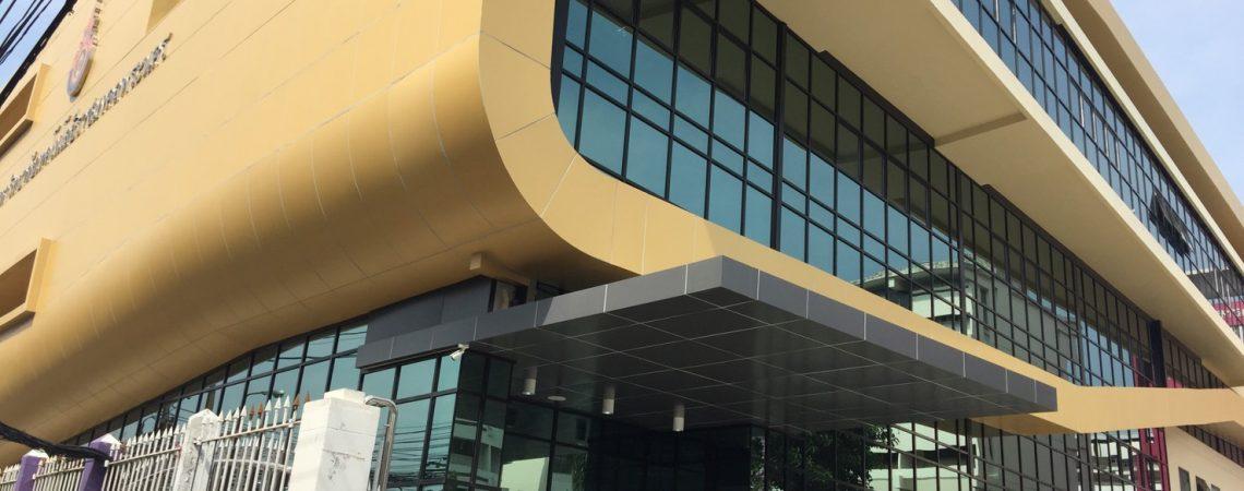 แจ้งย้ายสำนักงานและเบอร์โทรศัพท์สำนักวิทยบริการฯ ศูนย์เทเวศร์ (ตึกใหม่)